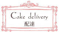 delivery0